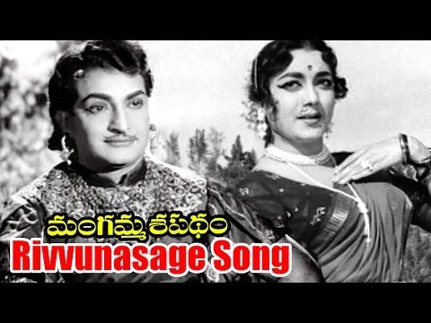 Mangamma Sapatham Songs - Rivvunasage - NTR, Jamuna - Ganesh Videos