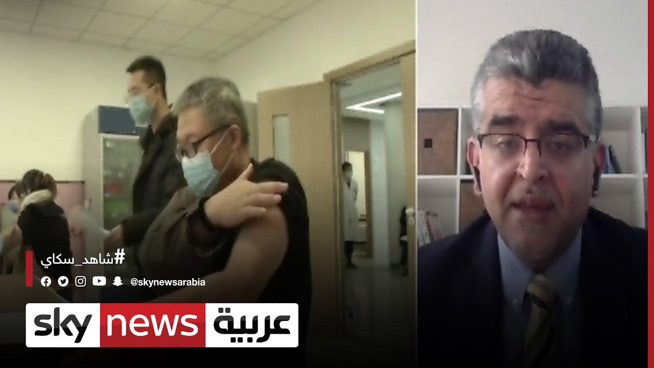 بلال زعيتر: الخبر له أهمية كبرة لأن لقاح سينوفارم هو أول لقاح غير غربي يصرح به  - نشر قبل 4 ساعة