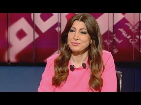 Beirut Al Yawm - 14/04/2018 -  غادة عيد