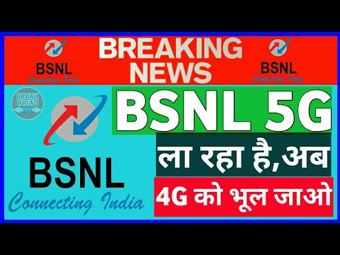 BSNL 5G :BSNL eyes 700 Mhz band spectrum to launch 5G, to forge alliance with ZTE