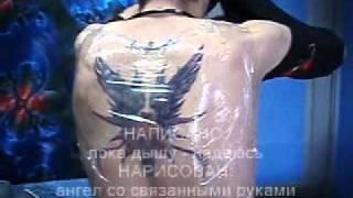 фильм о ТАТУ ЮВЕЛИРе.wmv