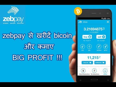 How To Invest In Bitcoins Through Zebpay In Rupees & Get Highest Return ( Hindi/Urdu)