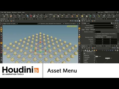 #Houdini Quick start. Asset Menu