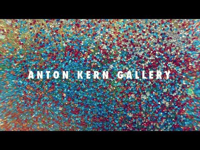 Heart | Anton Kern Gallery