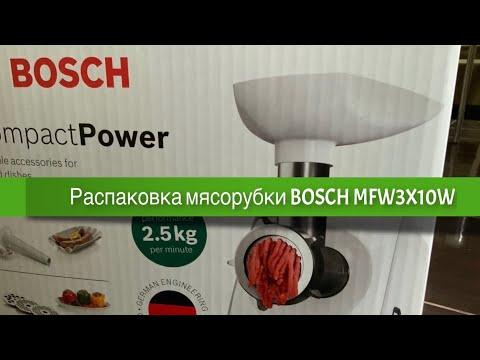Мясорубка BOSCH MFW3X10W