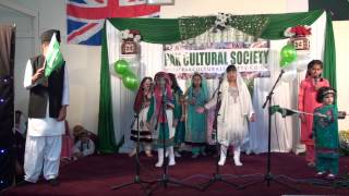 Pakistan Independence Day 2014 - Pak Cultural Society -   Yun Di Hamain Azadi