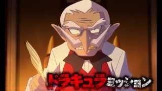 十字架2PV-ネット株式会社【十字架2公式動画】