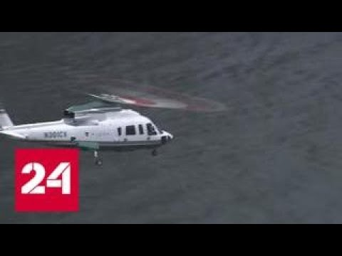 Авиакатастрофа в Нью-Йорке: пилот не имел соответствующей лицензии - Россия 24