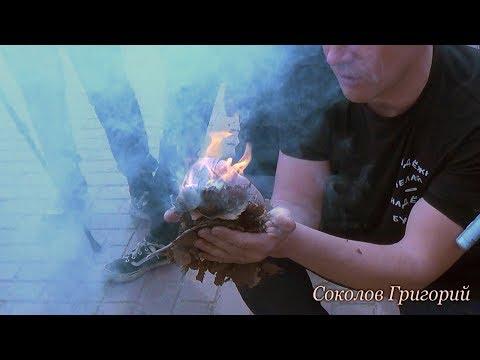 Нюансы в добывании огня трением