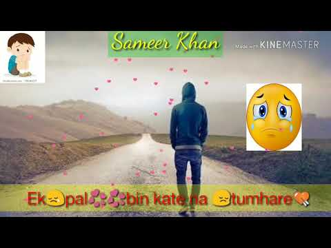 Ek Pal Bin Kate Na Tumhare |_Romantic_|_Lyrical_|_30_Second_|_WhatsApp_Status