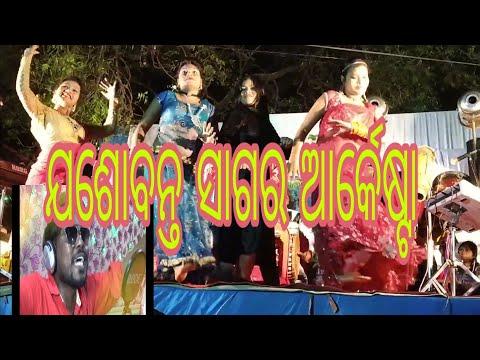 Jashobanta sagar sambalpuri orchestra