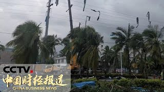 《中国财经报道》海南儋州:突发龙卷风 致8人死亡 20190829 16:00 | CCTV财经