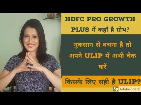 HDFC pro growth
