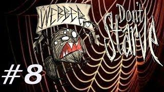 Прохождение Don't Starve: Reign of Giants #8 - Веббер (Webber)