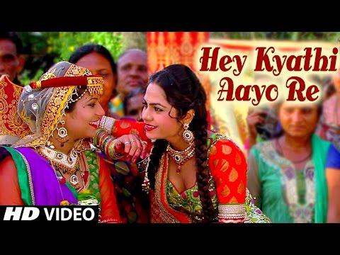 Bewafa Sajan | Hey Kyathi Aayo Re |...