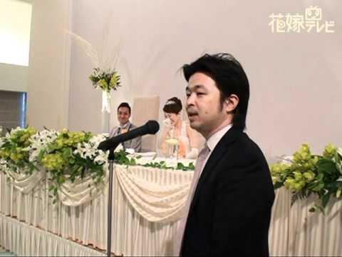 結婚式の上司挨拶スピーチ例文 新郎新婦を感動させる祝辞とは