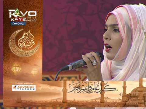 ISHQ K RANG MAIN RANG JAO MERE YAAR ( Umaira Khalid on Kay2 TV)