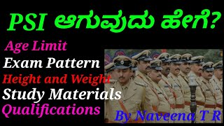 How to become Police Sub-Inspector(PSI)in Karnataka|Preparation, Syllabus for PSI exam in Kannada.