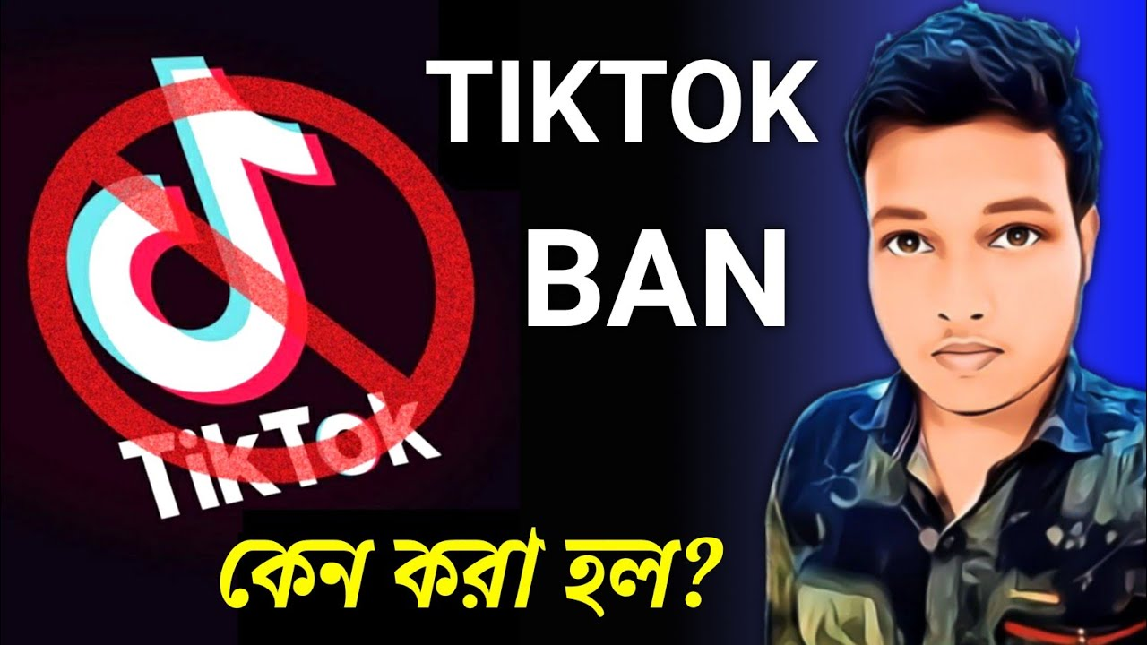 Tiktok Ban In India || Pubg Ban? || 59 Chinese Apps Banned By Govt. of India || Explained In Bangla