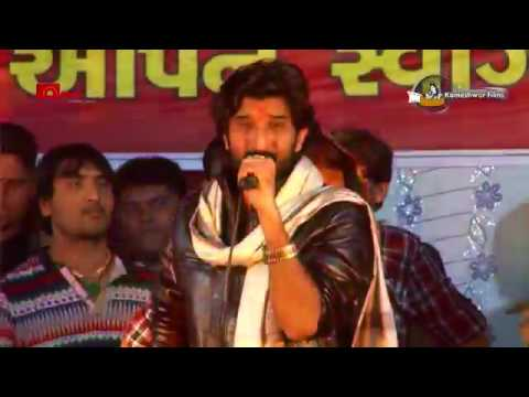 Gaman Santhal New Latest Live Gujarati Nonstop HD Garba Program 2016 at Dabhi   Part 1   YouTube