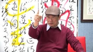 20170211費邊社演講:主題演講(上)蔡明憲講座 從《天