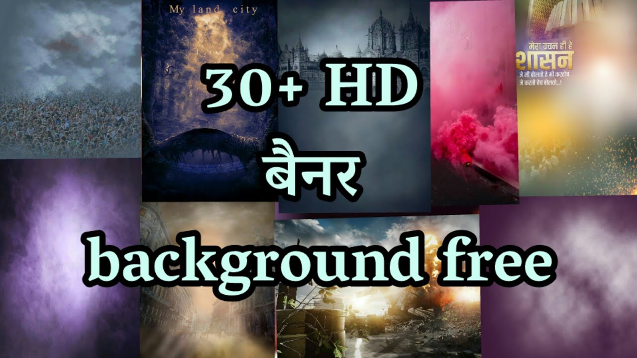 Unduh 5300 Koleksi Background Untuk Banner Hd HD Gratis