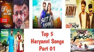 Top 5 Haryanvi Songs Part 01 | Dj Ankur Bhati