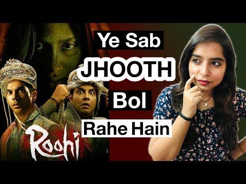 Roohi Movie REVIEW   Deeksha Sharma