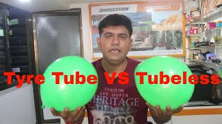 Tubeless VS Tube Type Tyre! 6 Reasons You Should Switch To Tubeless Tyres!