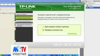 Подключение Wi-Fi рутера TP-Link 740N(Инструкция настройки Wi-Fi рутера TP-Link 740N от интернет провайдера http://www.antvinternet.com/, 2012-06-05T12:57:14.000Z)