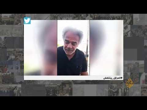 ???? إضرابات في #العراق تضامنا مع مطالب المتظاهرين بمكافحة الفساد  - 22:59-2019 / 11 / 17