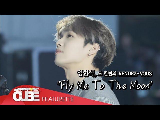 임현식(LIM HYUNSIK) - '또 한번의 RENDEZ-VOUS : Fly Me To The Moon'