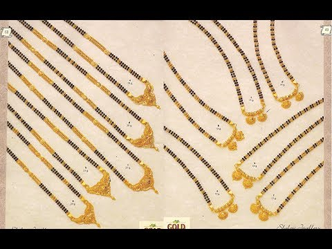 Latest Simple 22k Gold Mangalsutra Designs With Weight