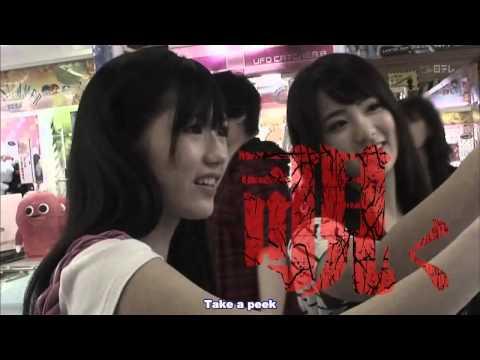 AKB 600 Seconds - Watanabe Mayu [Eng Sub]