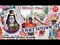 Download ठुमका लगावम जी || Thumka Lagawam Ji ॥ Popular Bhojpuri Song 2016 MP3 song and Music Video
