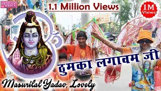ठुमका लगावम जी || Thumka Lagawam Ji ॥ Popular Bhojpuri Song 2016