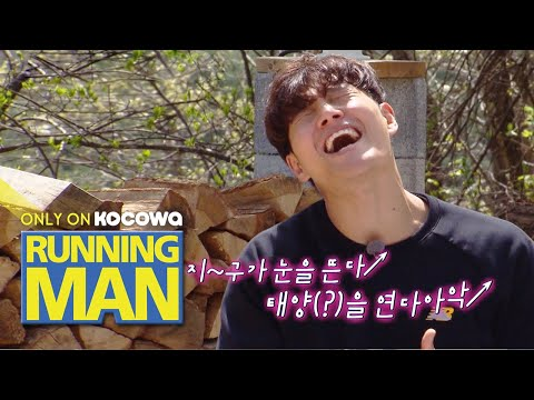 Kim Jong Kook Sounds Like A Dolphin~~ [Running Man Ep 450]