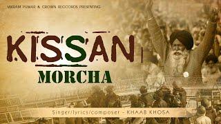 Kissan Morcha | Khaab Khosa | New Punjabi Songs 2020 - 2021 | Latest Punjabi Songs | Kisan Andolan