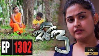 Sidu | Episode 1302 16th August 2021 Thumbnail