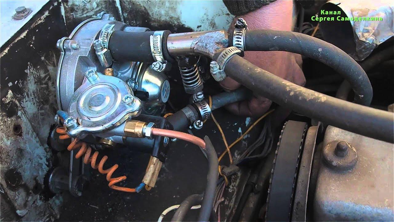 Установка газа на газ 53 своими руками фото 460