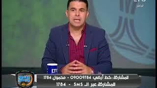 خالد الغندور: الزمالك افتقد طارق حامد في مباراة الانتاج الحربي رغم تميز لاعبي الوسط الجدد