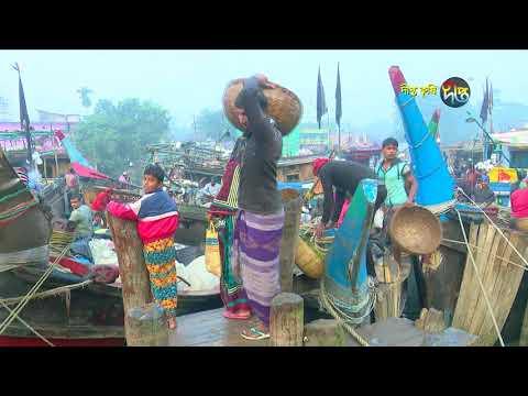 Deepto Krishi/দীপ্ত কৃষি - মাছ বাজার ও শুটকি উৎপাদন /পিরোজপুর, পর্ব ৪০৪