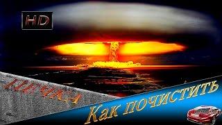 Взрыв печки УЖАС!!!!