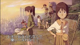 池田綾子 - プリズム