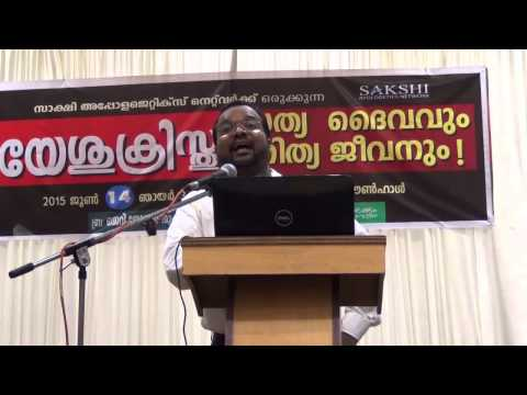 Niche of Truth Refuted, Islam is Paganism, Christianity is Monotheism   - Jerry Thomas (Malayalam)