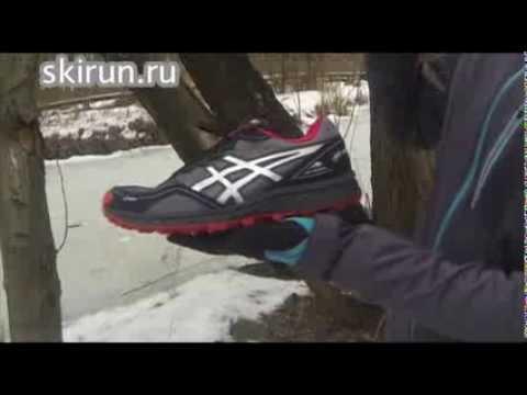 ASICS GEL LYTE V Распаковка кроссовок asics Unboxing asics shoes .