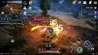 Download BLACK DESERT for Android || Telugu