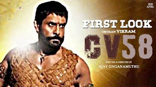 VIkram 58 -Official First Look Teaser | Chiyaan VIKRAM | Ajay Gnanamuthu | Vikram 58 - Tamil Movie