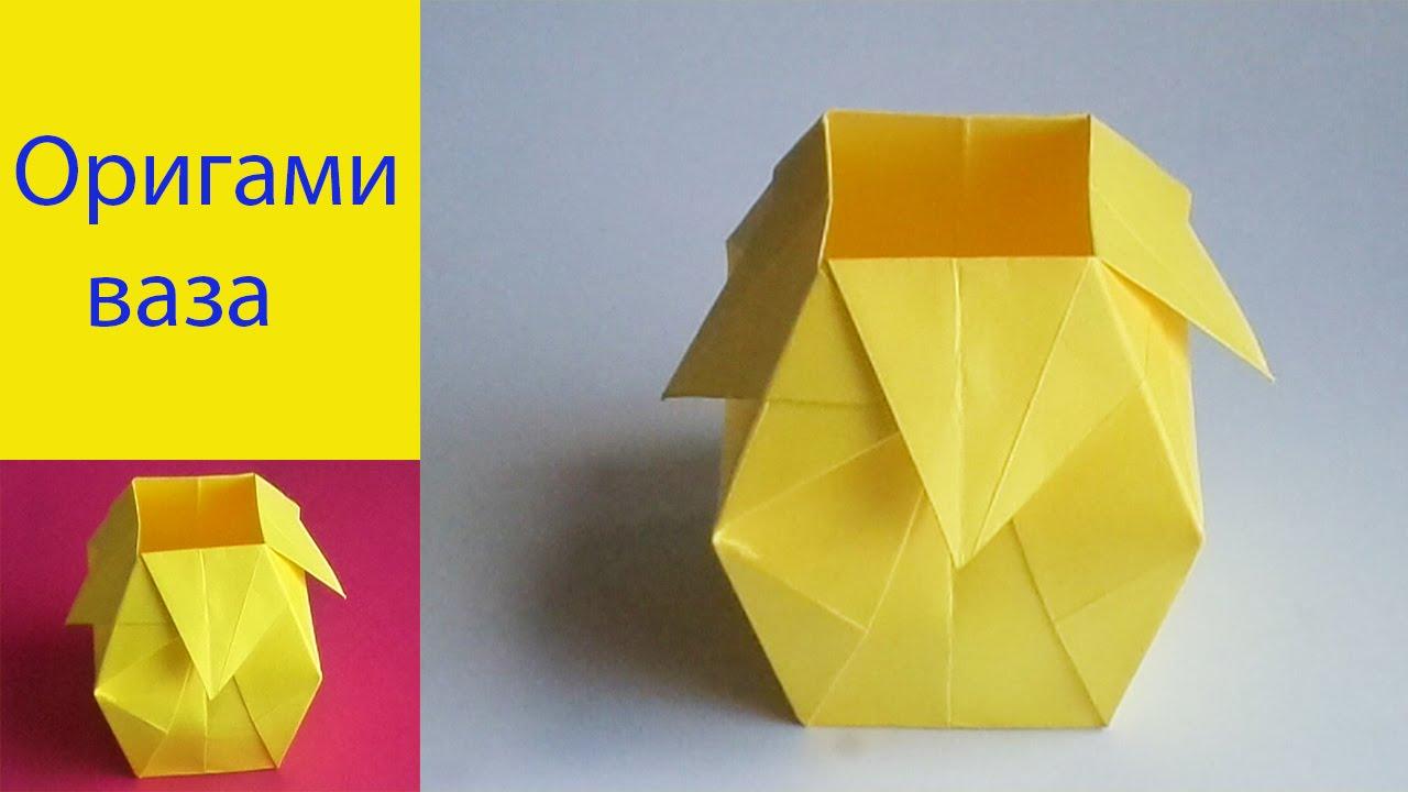 Для начинающих вазы оригами схема 721