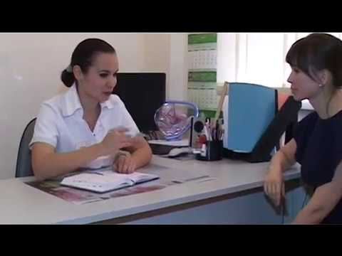 Гинеколог в женской консультации в Бутово, Бондаренко, ведение беременности